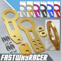 Universal Front and Rear Gold Tow Hook