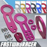 Universal Front and Rear Purple Tow Hook